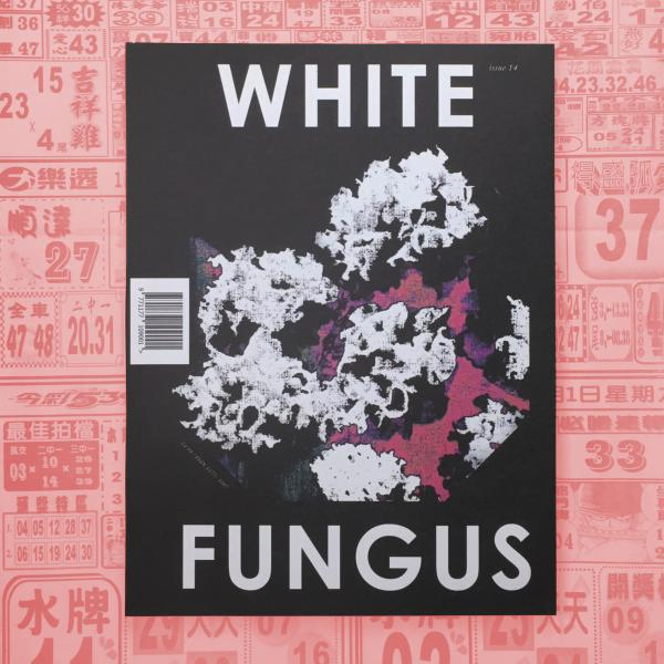 White Fungus Issue #14 cover